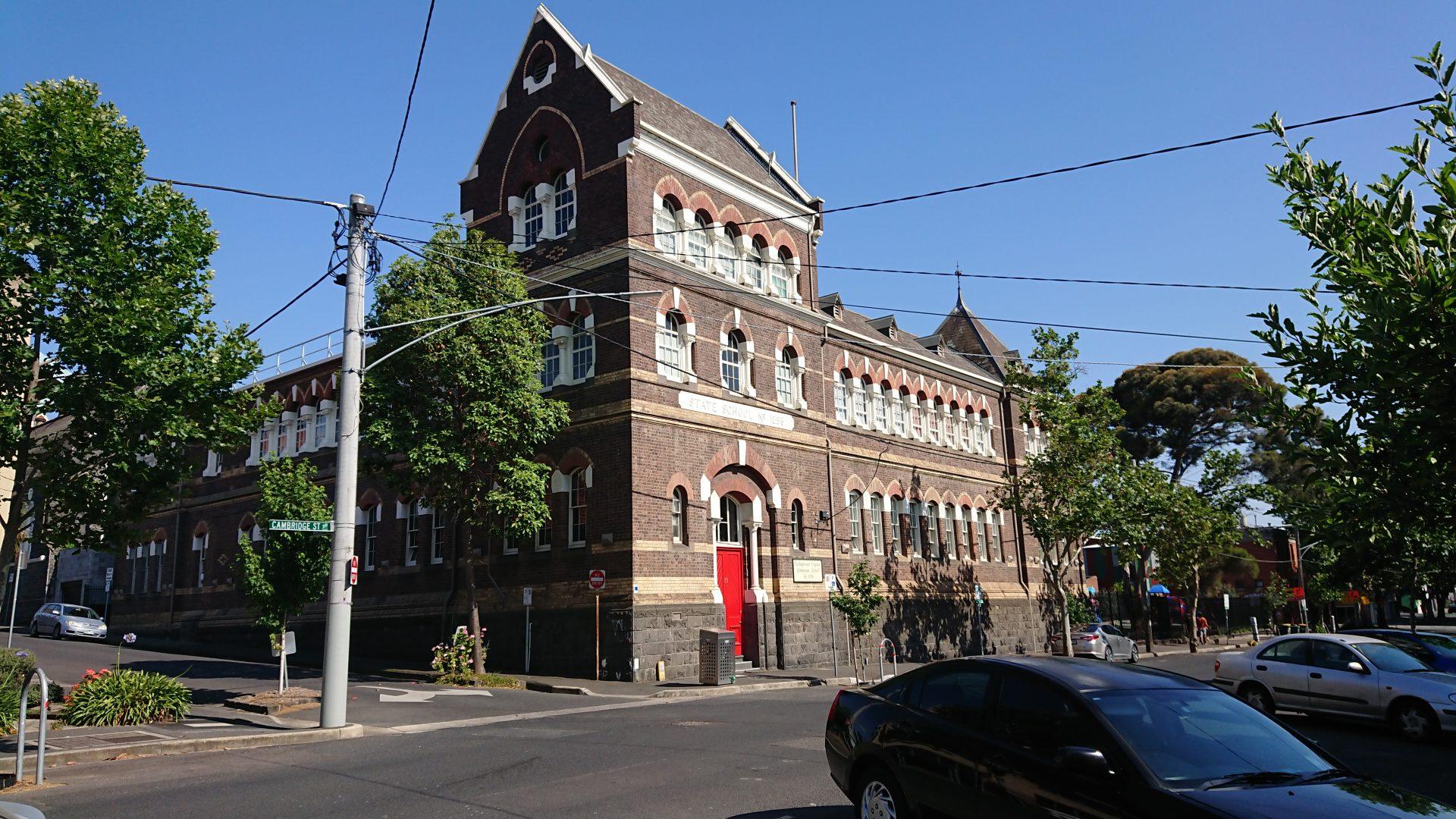 Collingwood Primary School (Cambridge Street) now