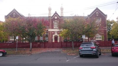 South Melbourne PS (Dorcas Street) now