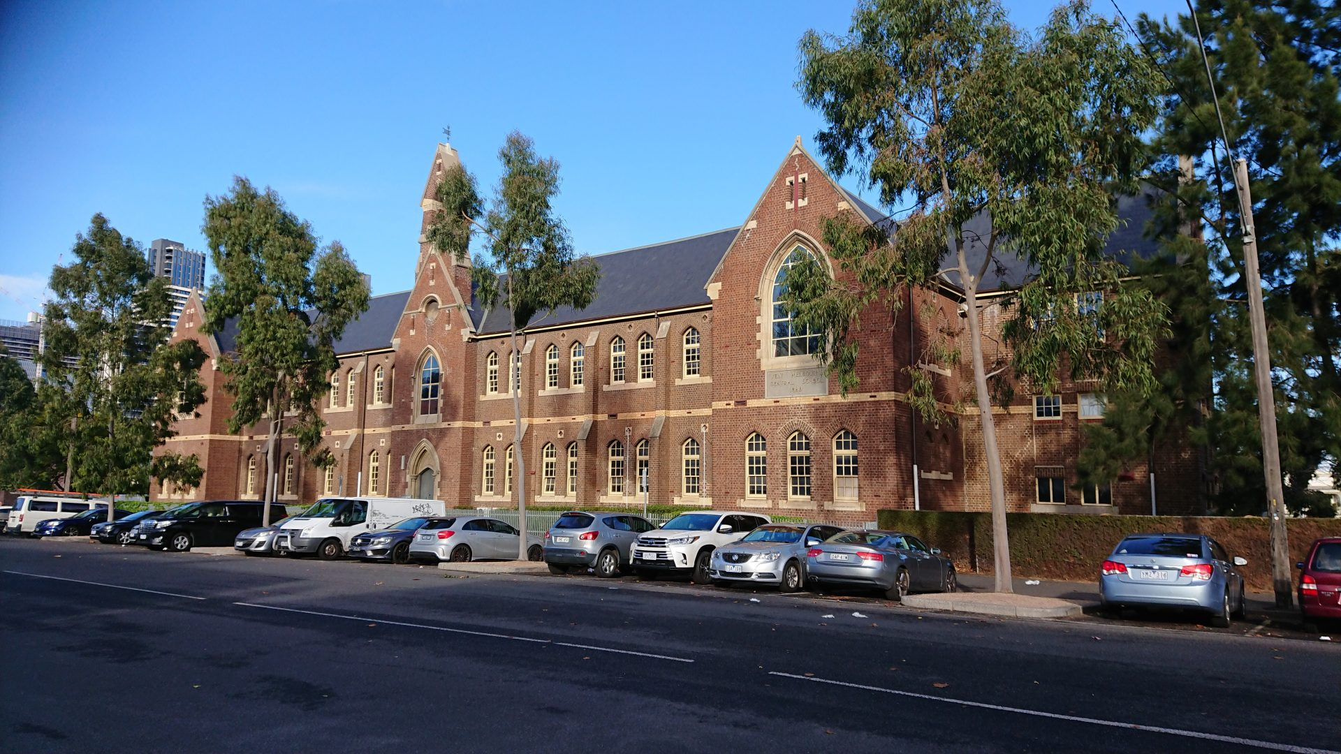 West Melbourne Primary School now