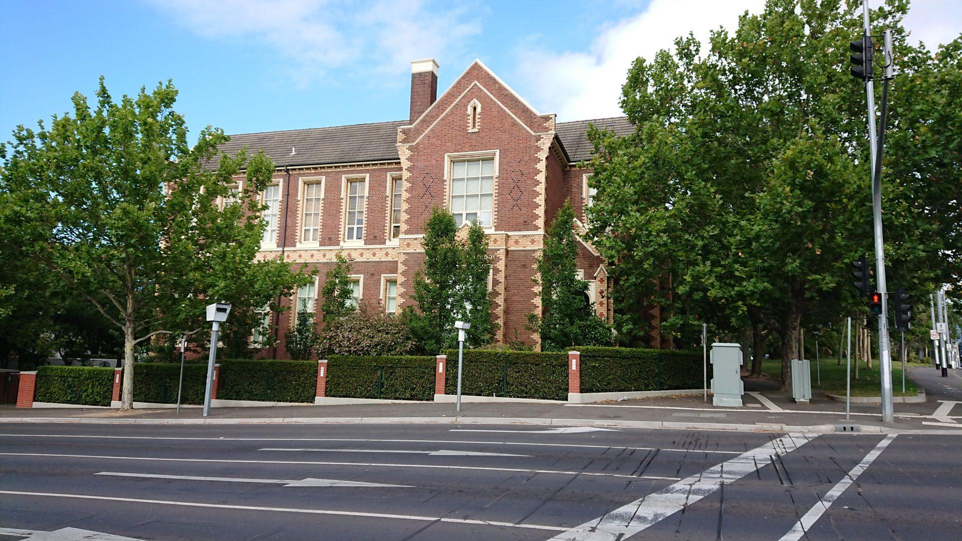 Yarra Park Primary School now