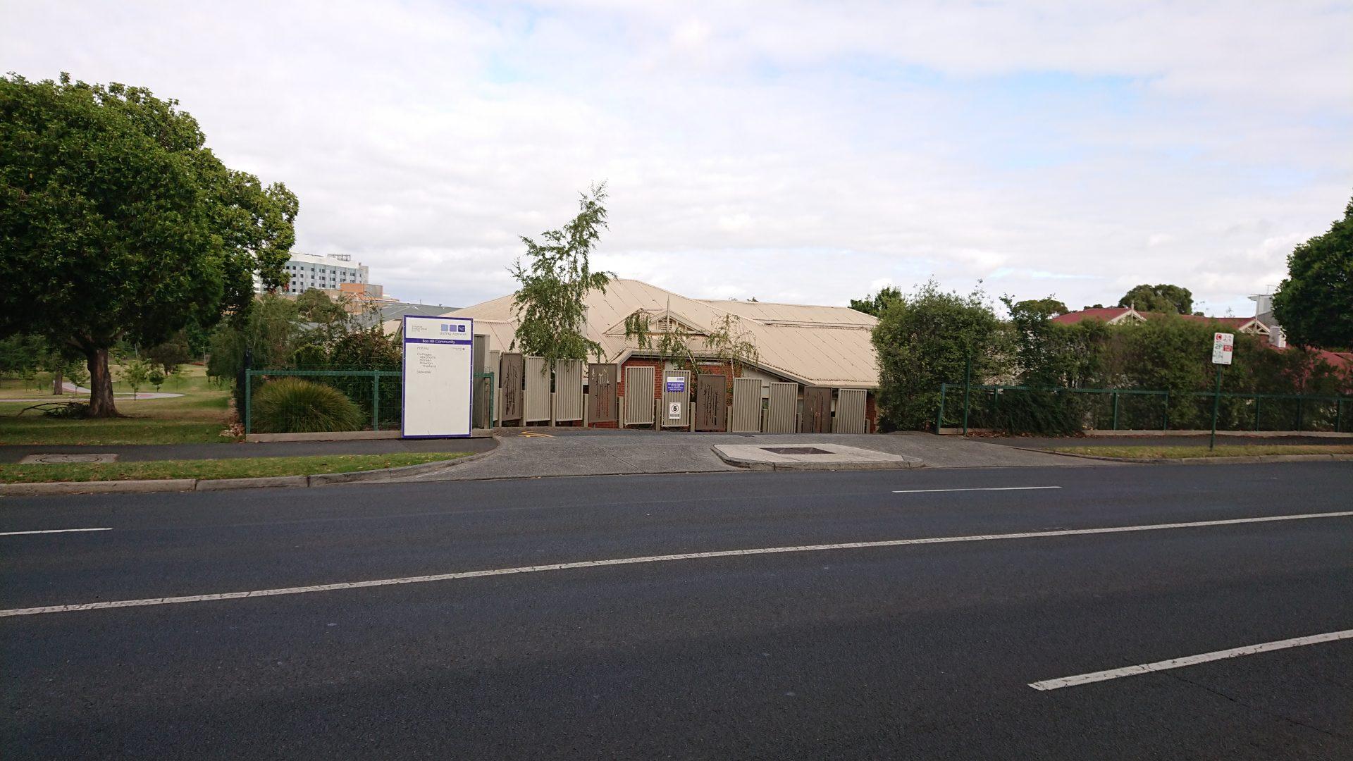 Box Hill Primary School now