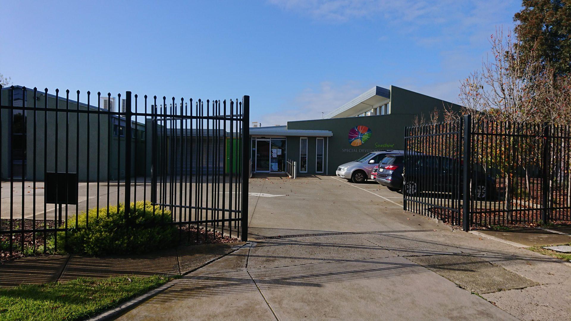 Glengala Park Primary School now