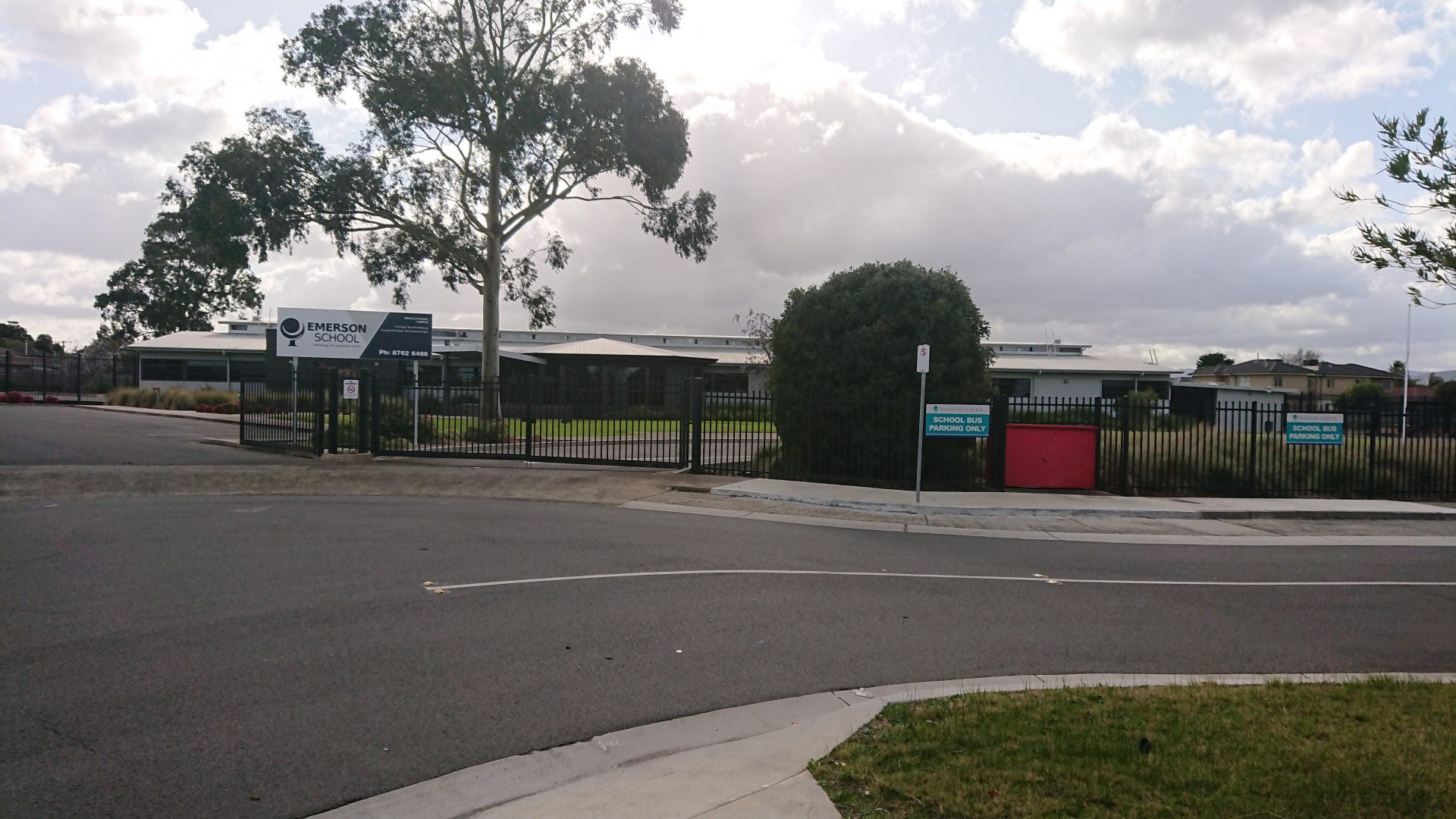 Greenslopes Primary School now