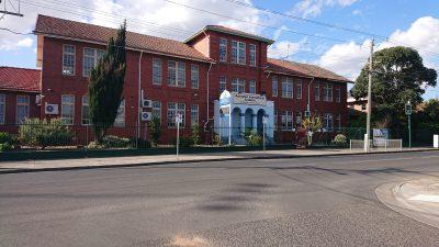 Merlynston Primary School Now
