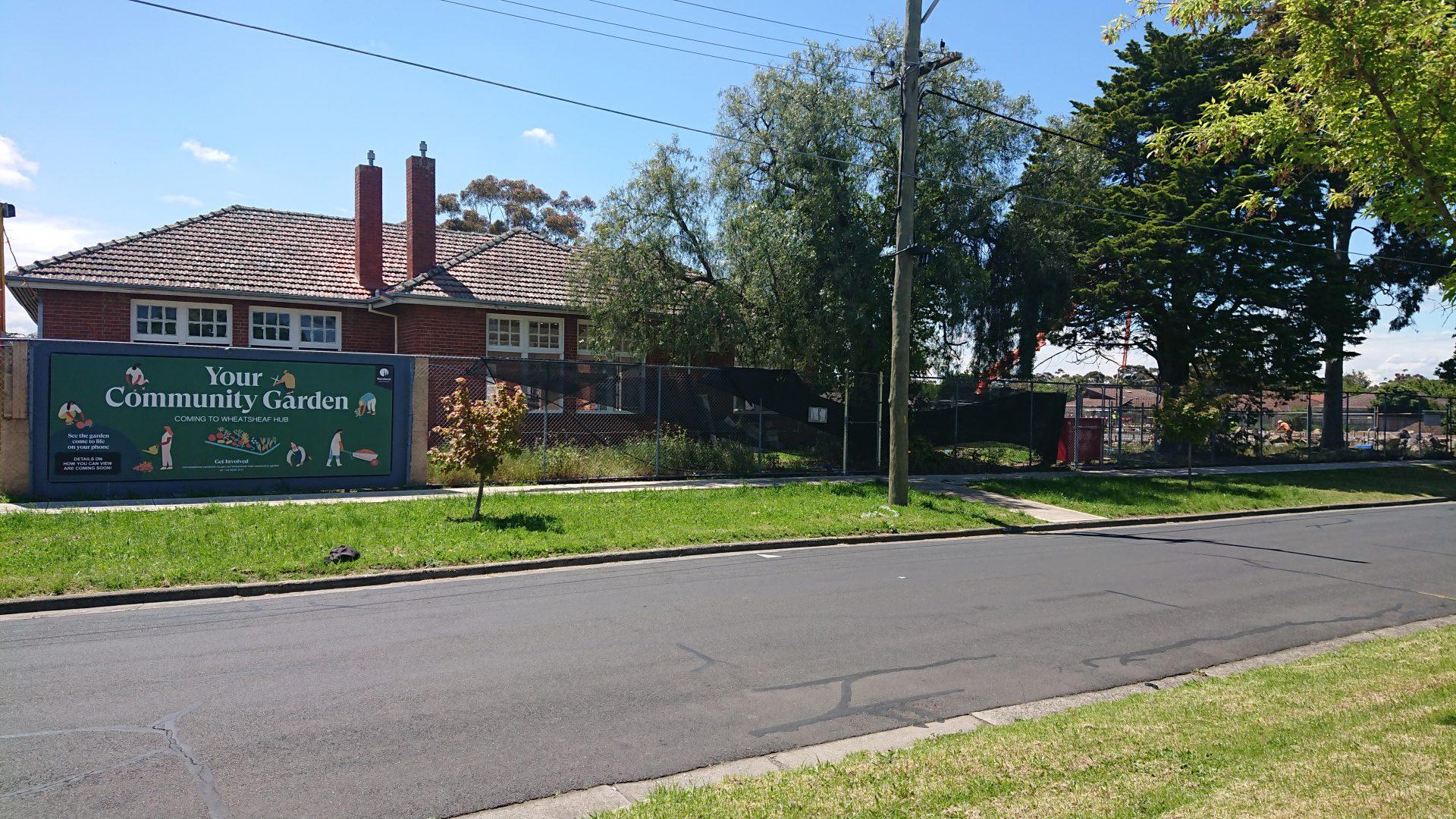Glenroy Primary School now