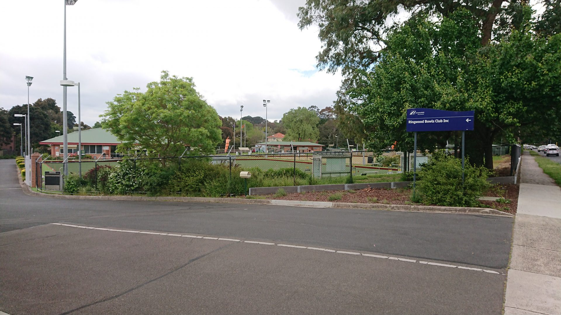 Norwood Primary School now