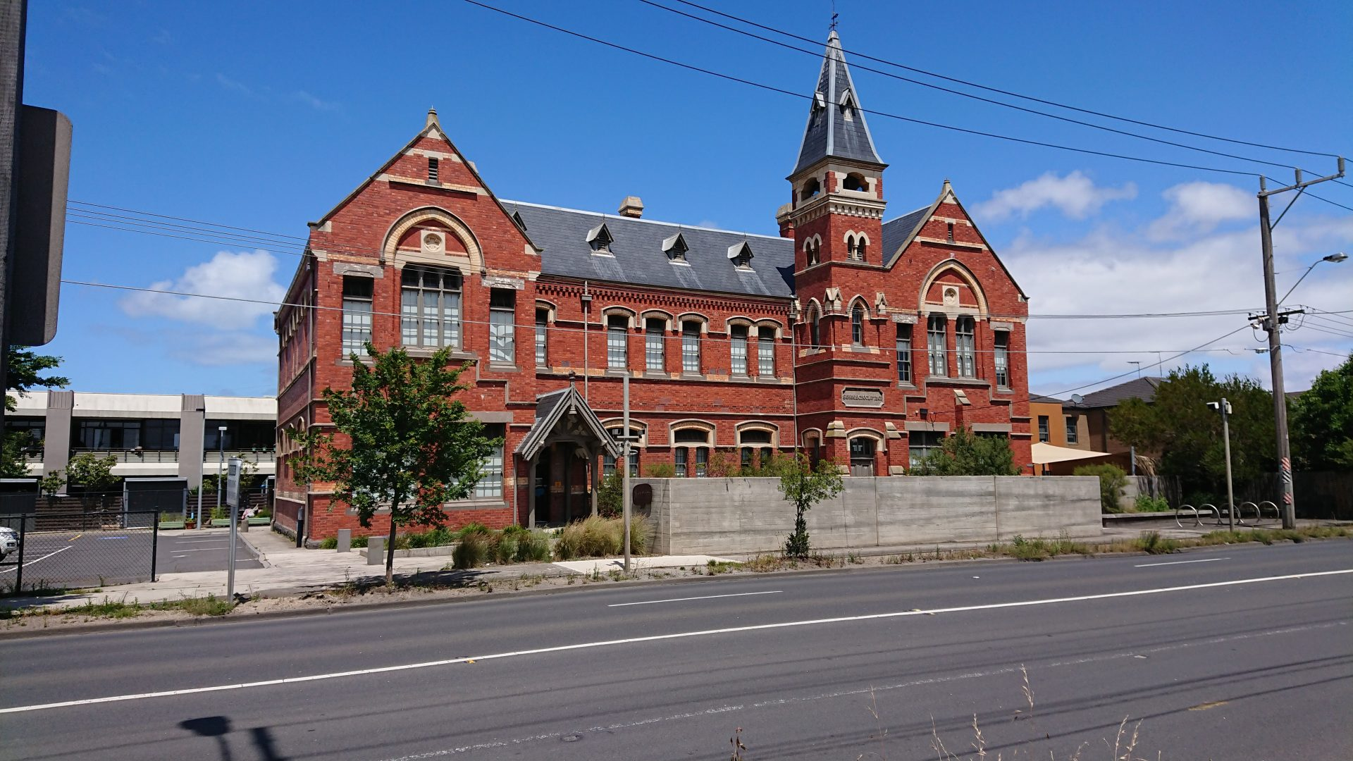 Yarraville Primary School now
