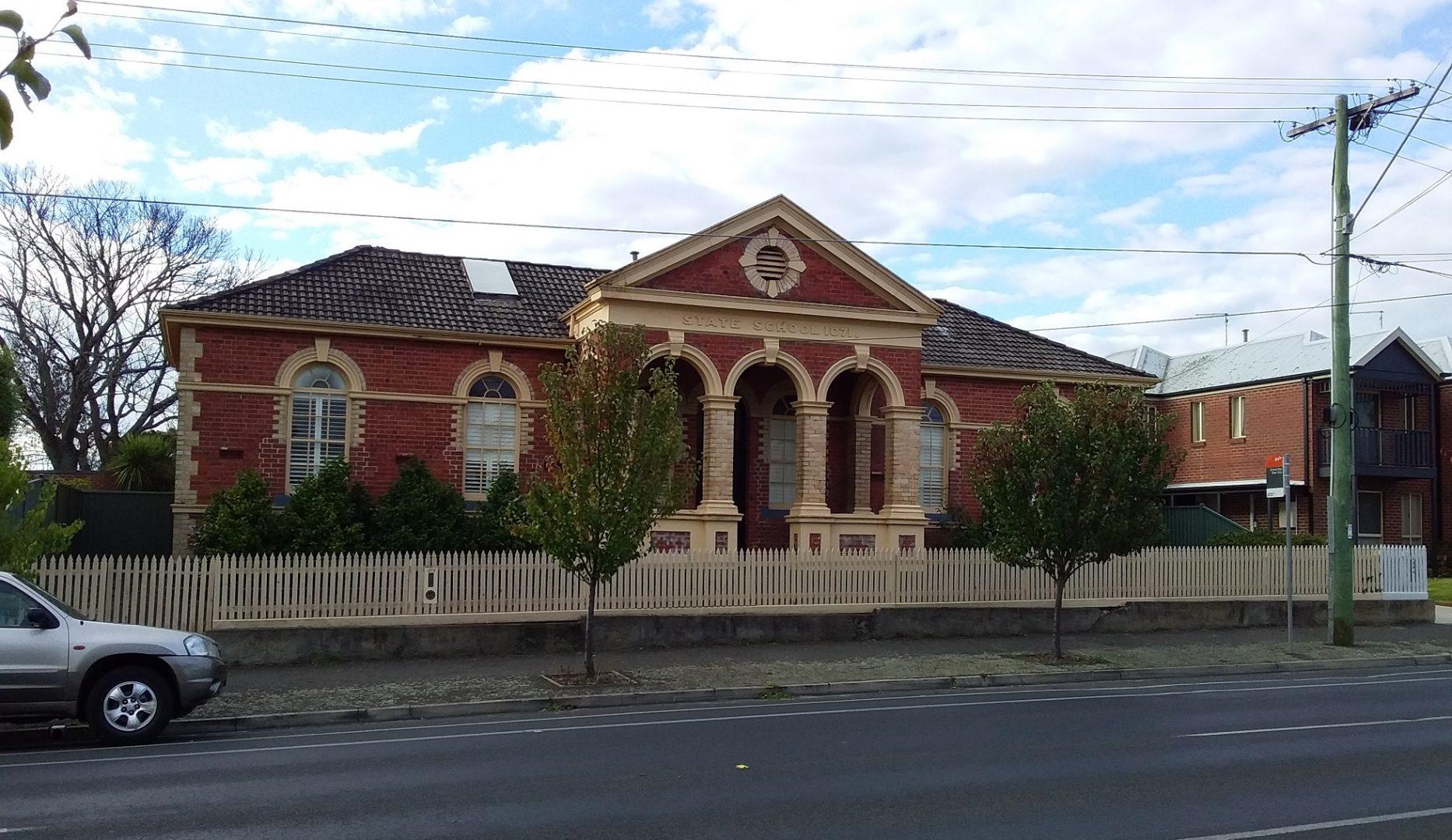 Eureka Street Primary School now